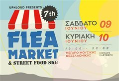 Ξεκινάει το Flea Market & Street Food